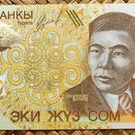 Kyrgyzstan 200 som 2004 anverso