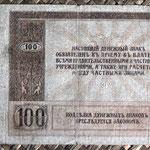 South Russia Rostov 100 rublos 1918 -Gral. Denikin pk.S413 reverso