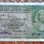 Egipto 25 piastras 1957 (130x70mm) pk.28 anverso