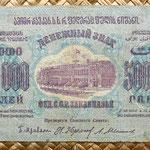 Transcaucasia 500000 rublos 1923 anverso
