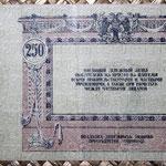South Russia Rostov 250 rublos 1918 -Gral. Denikin pk.S414c reverso