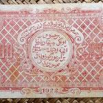 Bukhara 100 rublos 1922 reverso