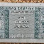 Libia 5 libras 1963 (175x72mm) pk.31 reverso