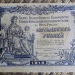 South Russia 50 rublos 1919 -Gral. Wrangel (150x88mm) pk.S422a anverso
