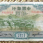 China 10 yuan Tientsin 1934 (174x94mm) pk.73 anverso