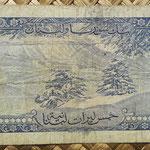 Libano 5 libras 1955 (145x74mm) pk.56b reverso