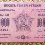 Transcaucasia 10000 rublos 1923 reverso