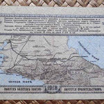 Rusia 50 rublos 1918 Vladikavkaz Railroad Company pk.S593 reverso