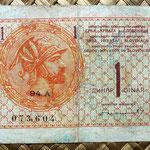Reino de Serbia, Croacia y Eslovenia 1 dinar 1919 anverso