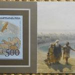 Blister Armenia 500 dram 2017 Conmemorativo Arca de Noé interior reverso