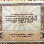 South Rusia Rostov 100 rublos 1918 reverso