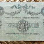 Rusia Baku 50 rublos 1918 reverso