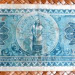 México 2 pesos 1916 Gobierno Provisional reverso