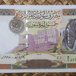 Siria 50 libras 1998 (150x74mm) pk.107 anverso