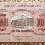Transcaucasia 100000 rublos 1923 anverso