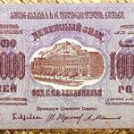 Rusia Transcaucasia 1000000 rublos 1923 anverso
