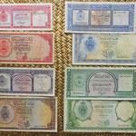 Libia, series de libras 1963 -Ley 4 de 5 Febrero- 1ª y 2ª Emision anversos