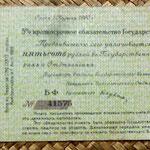 Rusia Siberia 500 rublos Almirante Kolchak 1919 (215x86mm) anverso