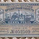 Rusia 1 rublo 1920 Gob. Provisional Priamur (112x61mm) pk.S1245 anverso