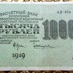 Rusia 1000 rublos 1919 anverso