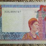 Indonesia 100 rupias 1960 pk.86a reverso