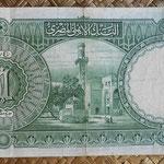 Egipto 1 pound 1942 (160x84mm) pk.22c reverso
