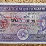 Santo Tomé y Príncipe 100 escudos 1958 sobreimpreso 1976 (158x82mm) pk.46 anverso