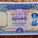Birmania 10 kyats 1958 (146x80mm) pk 48a anverso