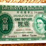 Hongkong dolar 1956  Isabel II anverso