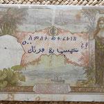 Djibouti 500 francos 1927 reverso