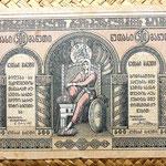 Georgia 500 rublos 1919 anverso