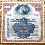 Rusia 200 rublos 1917 Comité Rev. Siberia anverso