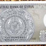 Siria 500 libras 1992 reverso
