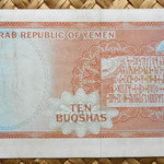 Yemen Arab Republic 10 buqshas 1966 (125x65mm) reverso
