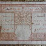 French West Africa -Dakar 100 francos 1926 reverso