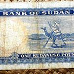 Sudan 1 pound 1966 (140x75mm) pk.8c reverso
