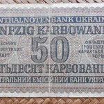 Ucrania ocupación alemana WWII 50 karbovanets 1942 reverso