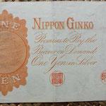 Japón 1 yen 1916 reverso