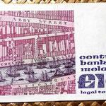 Irlanda 10 pounds 1986 reverso