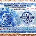 Reino de Serbia, Croacia y Eslovenia 10 dinares 1920 anverso