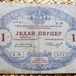 Montenegro 1 perper 1914 anverso