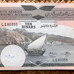 Yemen Democratic Republic 10 dinares 1967 (164x95mm) anverso