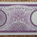 Egipto 5 pounds 1964 (170x87mm) pk.40 reverso