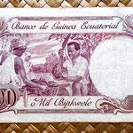 Guinea Ecuatorial 1000 bipkwele 1979 reverso