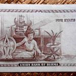 Birmania 5 kyats 1958 pk 47a reverso