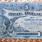 Rusia Odessa 5 rublos 1917 (144x80) anverso