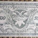 Rusia East Siberia -Chita 500 rublos 1920 pk.S1188 anverso