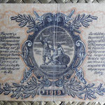 South Russia 10 rublos 1919 -Gral. Wrangel pk.S421b reverso
