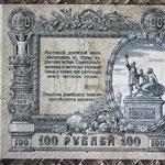 South Russia Rostov 100 rublos 1919 -Gral. Denikin pk.S417 reverso