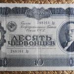 Rusia 10 chervontsev 1937 (190x97mm) pk.205a anverso